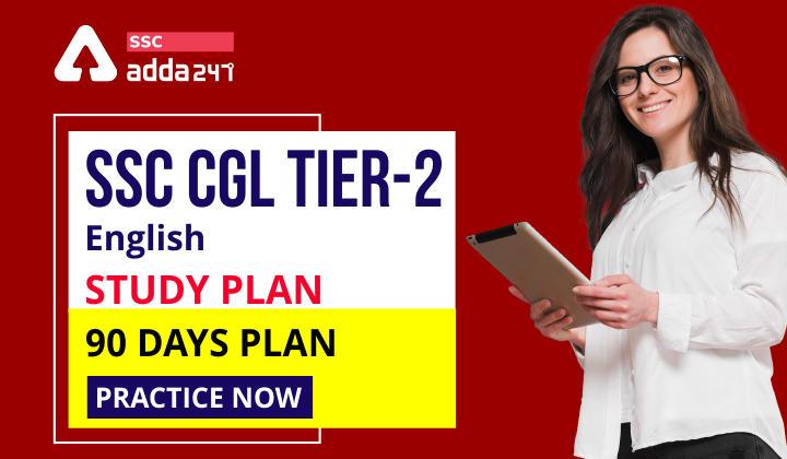 SSC CGL टियर 2 अंग्रेजी स्टडी प्लान : 150 दिन का प्लान   यहाँ से करें एटेम्पट_40.1