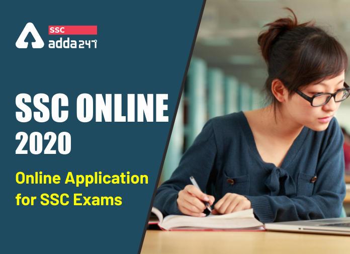 SSC CHSL Online Apply 2021 : जानिए कैसे होता हैं SSC CHSL के लिए रजिस्ट्रेशन_40.1
