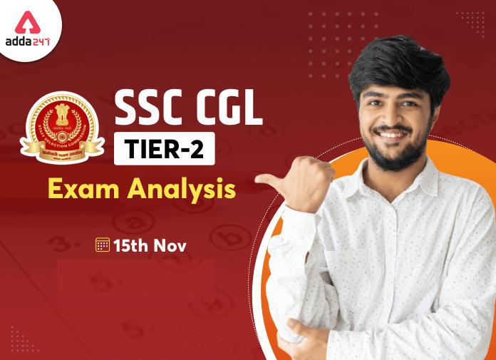 SSC CGL टियर-2 परीक्षा विश्लेषण 2020: यहाँ देखें गणित की परीक्षा का विश्लेषण_40.1