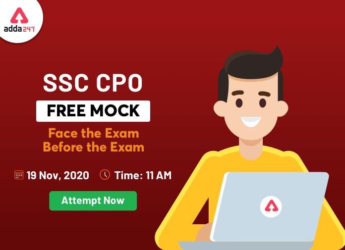 SSC CPO फ्री मॉक: Free Mock यहाँ अटेम्प्ट करें_40.1