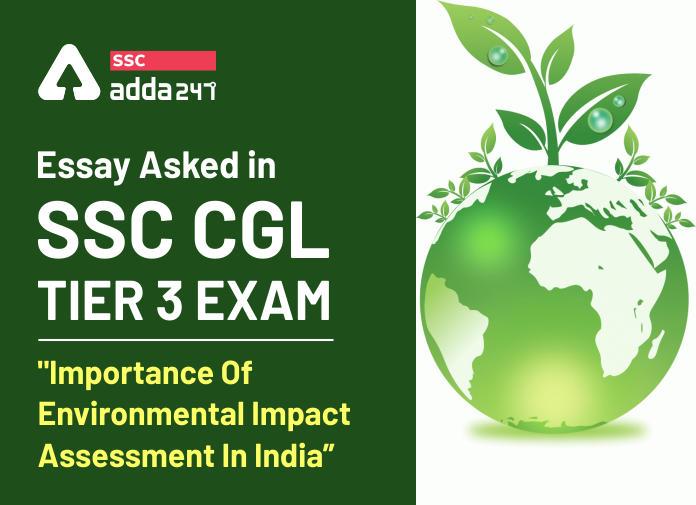 """SSC CGL टीयर 3 परीक्षा में पूछे गए निबंध के विषय -""""भारत में पर्यावरणीय प्रभाव आकलन का महत्त्व"""" की मुख्य बातें_40.1"""