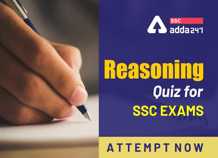 SSC रीजनिंग चैलेंज pdf : यहाँ से करें रीजनिंग के 30 प्रश्न के pdf डाउनलोड_40.1