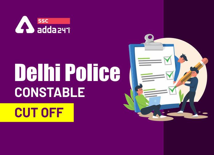 दिल्ली पुलिस कांस्टेबल कट ऑफ 2021: यहाँ देखें पिछले वर्षों के कट ऑफ(Delhi Police Constable Cut Off 2021: Check Previous Years Cut Off)_40.1