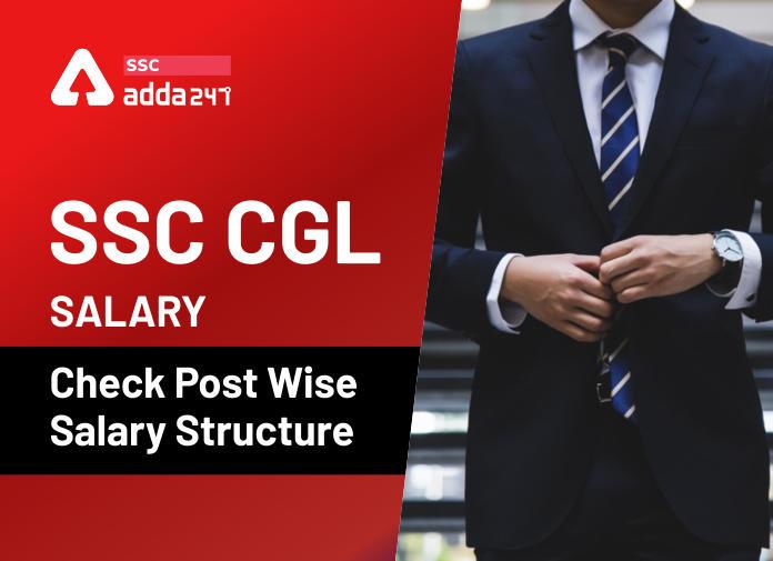 SSC CGL सैलरी 2021 : जानिए कितना हैं 7 वें वेतन आयोग के बाद_40.1
