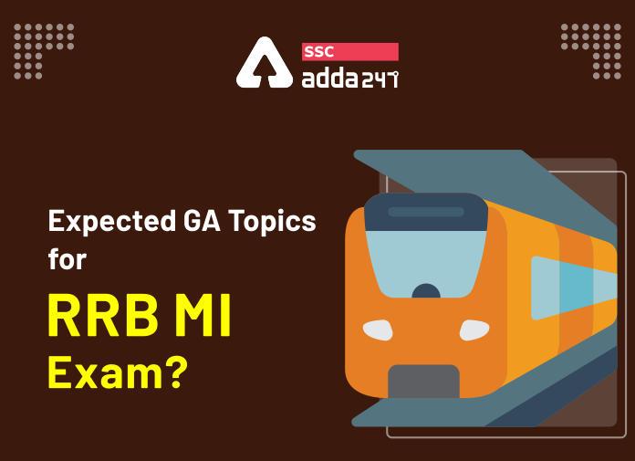 RRB MI परीक्षा 2020 के लिए GA के महत्वपूर्ण टॉपिक- यहाँ देखें टॉपिक-वार विश्लेषण_40.1
