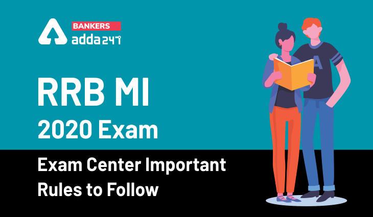 RRB MI 2020 परीक्षा- यहाँ देखें परीक्षा केंद्र पर ध्यान देने योग्य महत्वपूर्ण बातें_40.1