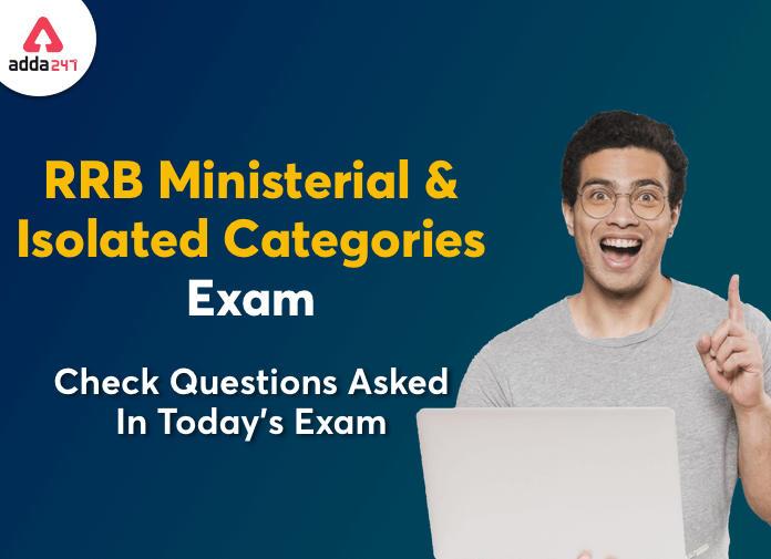 RRB MI कैटेगरी परीक्षा 2020 : यहाँ देखें अब तक पूछे गये प्रश्न और उसके उत्तर_40.1