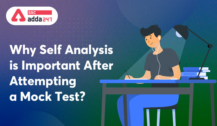 जानिए मॉक टेस्ट एटेम्पट करने के बाद Self Analysis क्यों जरुरी है?_40.1