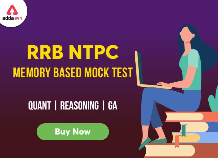 RRB NTPC मेमोरी बेस्ड मॉक टेस्ट Quant | Reasoning | GA : 45 पेपर_40.1