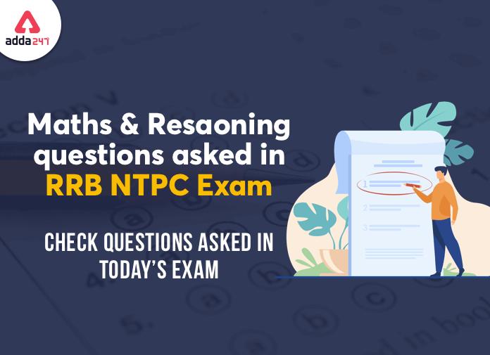 यहाँ देखें 28 दिसंबर के RRB NTPC CBT 1 शिफ्ट 1 परीक्षा में पूछे गए गणित के प्रश्न_40.1