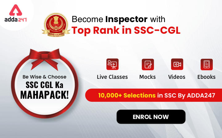 पायें SSC CGL 2020-21 MAHA Pack मात्र 3000 रु. में: यहाँ देखें पूरी जानकारी_40.1