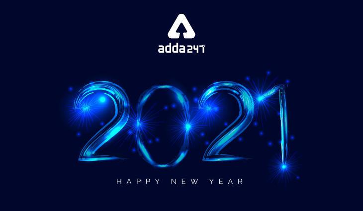 ADDA247 की ओर से आप सभी को नववर्ष की हार्दिक शुभकामनाएँ_40.1