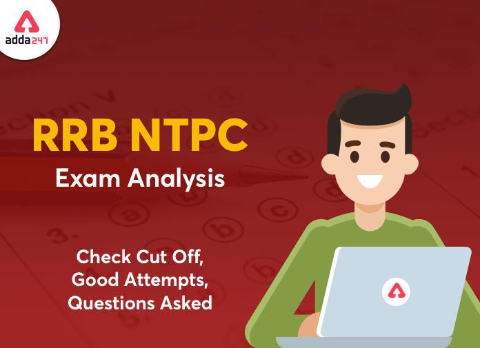 RRB NTPC Exam Analysis | यहाँ देखें 4 और 5 जनवरी की परीक्षा का Exam Analysis_40.1