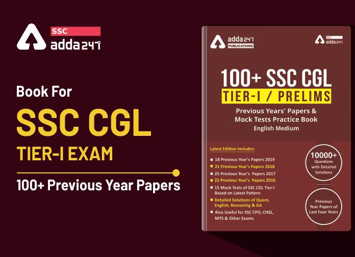 टियर- I के पिछले वर्ष के प्रश्न पत्रों के लिए SSC CGL पुस्तकें   जानें क्या हैं Adda247 की book की खासियत_40.1