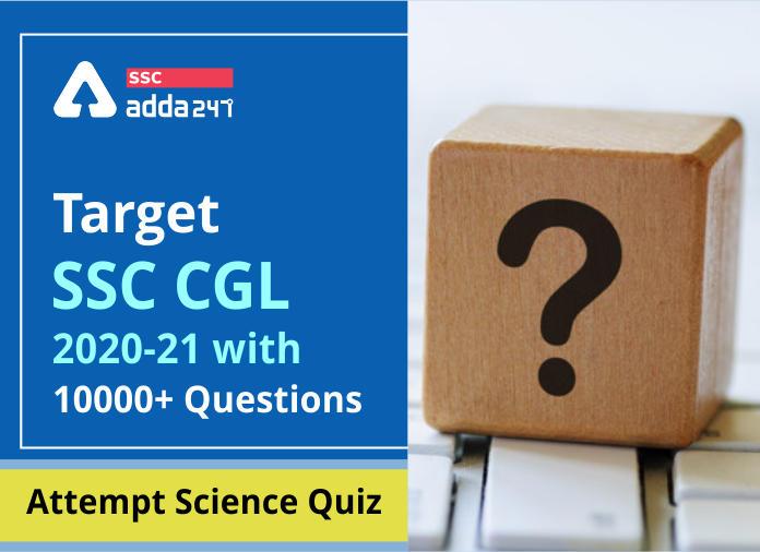 टारगेट SSC CGL | 10,000+ प्रश्न | SSC CGL के लिए सामान्य विज्ञान के 30 प्रश्न का PDF : छप्पनवां दिन_40.1