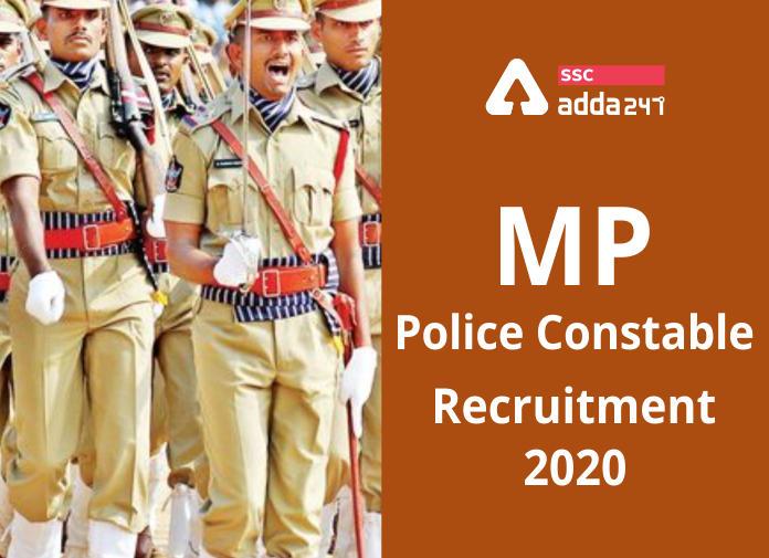 MP पुलिस कांस्टेबल भर्ती 2021: कोविड के कारण परीक्षा स्थगित: यहाँ देखें विस्तृत जानकारी_40.1