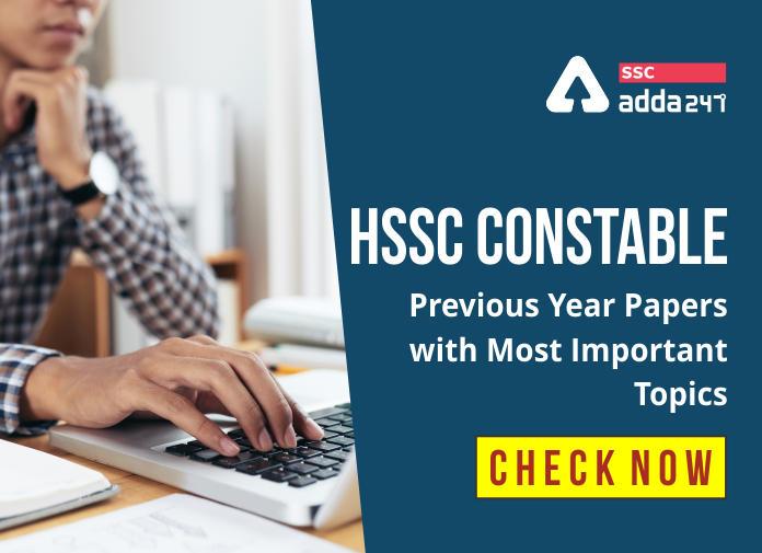 HSSC कांस्टेबल के पिछले साल का पेपर : यहाँ से करें पेपर डाउनलोड_40.1