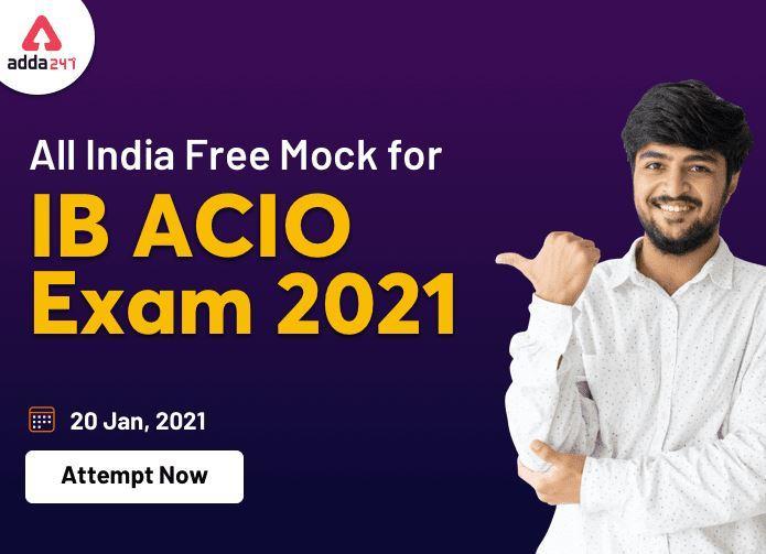 IB ACIO परीक्षा 2021 का ऑल इंडिया मॉक यहाँ से करें Attempt_40.1