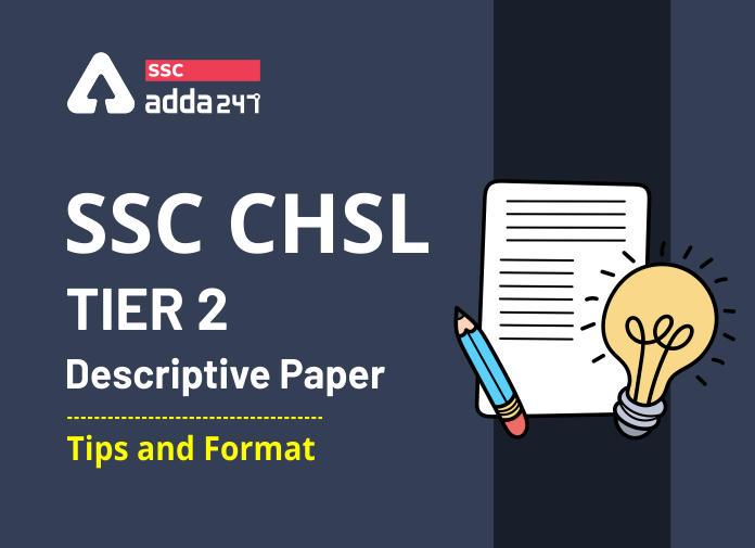 SSC CHSL टियर 2 वर्णनात्मक पेपर(Descriptive Paper)   Tips और Format_40.1