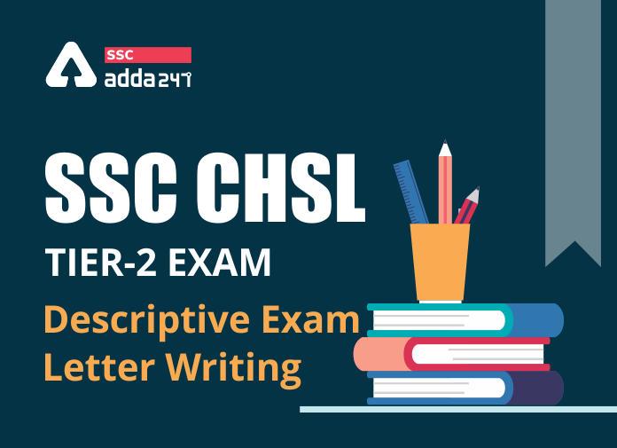 SSC CHSL टियर -2 परीक्षा वर्णनात्मक पत्र लेखन: अपर्याप्त जल की आपूर्ति को लेकर पत्र_40.1