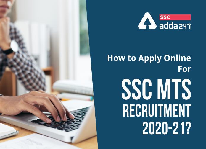 SSC MTS भर्ती 2020-21: fee Payment की अंतिम तिथि बढ़ी_40.1