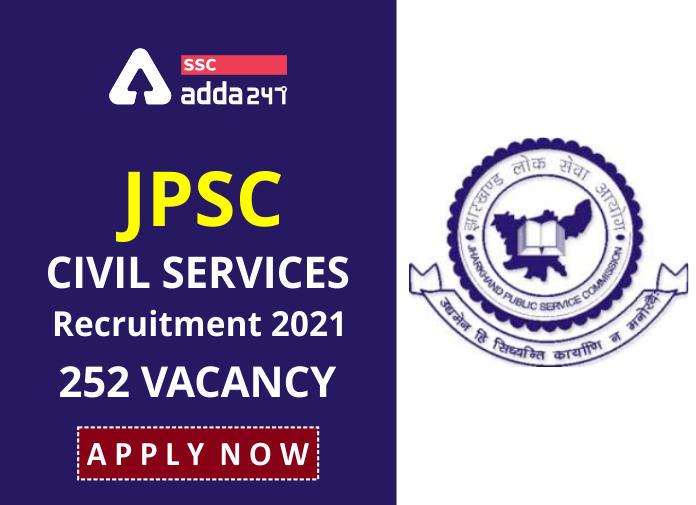 JPSC संयुक्त सिविल सेवा भर्ती 2021: 252 रिक्तियों की परीक्षा तिथि घोषित; जानिए कब होगी परीक्षा_40.1