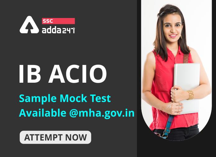 IB ACIO Sample Mock Test @ mha.gov.in पर उपलब्ध : डायरेक्ट लिंक से करें Mock Attempt_40.1