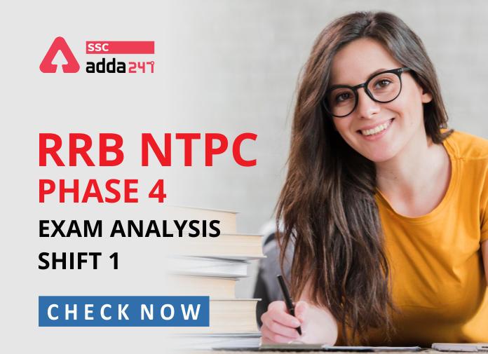 RRB NTPC Exam Analysis for 22th Feb 2021 : यहाँ देखें फेज-4 के शिफ्ट-1 की परीक्षा का Exam Analysis_40.1