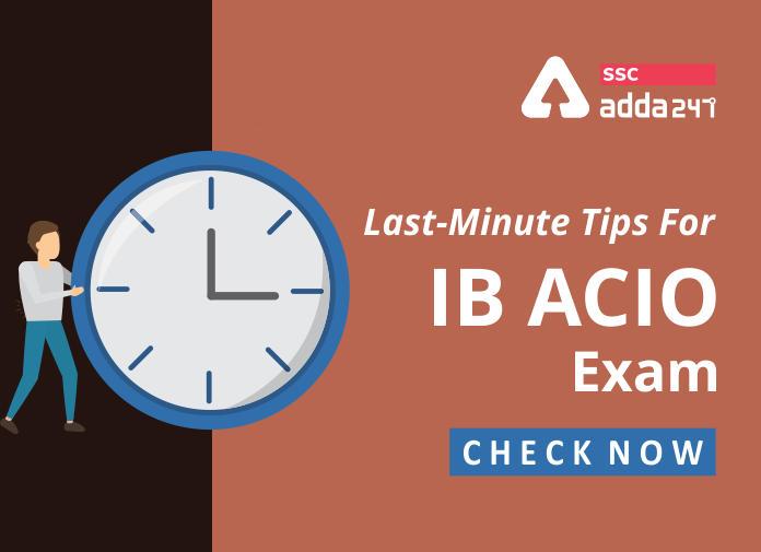 IB ACIO परीक्षा 2021 के लिए महत्वपूर्ण टिप्स : यहाँ देखें_40.1