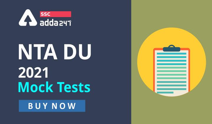 NTA दिल्ली यूनिवर्सिटी भर्ती 2021 के लिए Mock Tests: यहाँ से खरीदें_40.1