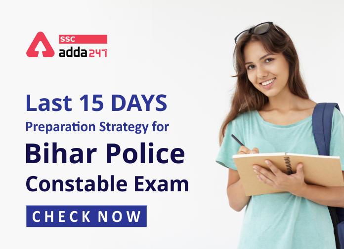 बिहार पुलिस कांस्टेबल परीक्षा के लिए अंतिम 15 दिनों की रणनीति(Last 15 Days Strategy for Bihar Police Constable Exam)_40.1