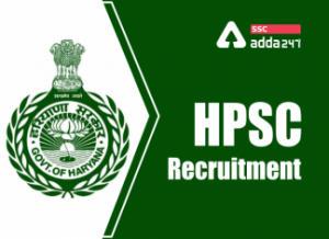 HPSC भर्ती 2021: लास्ट डे रिमाइंडर; यहाँ से करें आवेदन_40.1