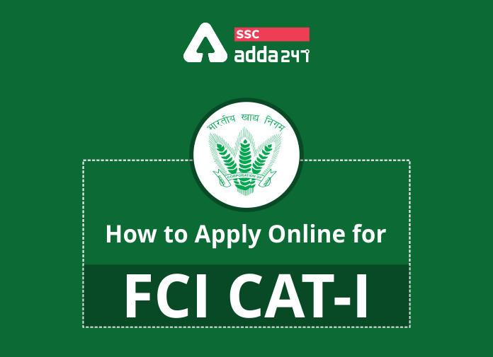 FCI भर्ती के लिए आवेदन का आख़िरी दिन आज : जानिए FCI भर्ती 2021 के लिए ऑनलाइन आवेदन कैसे करें?(How to Apply Online for FCI Recruitment 2021?)_40.1