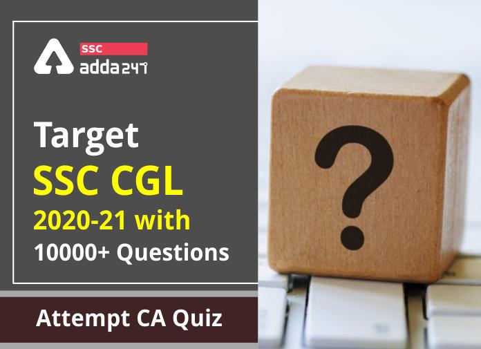 टारगेट SSC CGL | 10,000+ प्रश्न | SSC CGL के लिए करंट अफेयर क्विज : 128 वाँ दिन_40.1