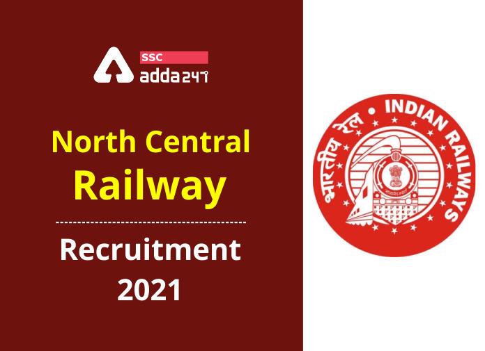 उत्तर मध्य रेलवे एक्ट अपरेंटिस भर्ती 2021: 1664 वैकेंसी के लिए ऑनलाइन अप्लाई का आखिरी दिन आज; यहाँ से करें अप्लाई_40.1
