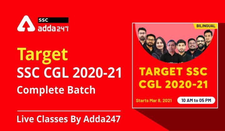 Target SSC CGL 2020-21 Complete Batch आज से शुरू_40.1