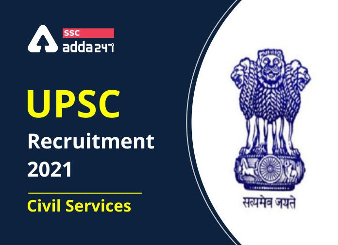 UPSC सिविल सर्विस भर्ती 2021: यहाँ देखें विस्तृत जानकारी(UPSC Civil Services Recruitment 2021 released)_40.1