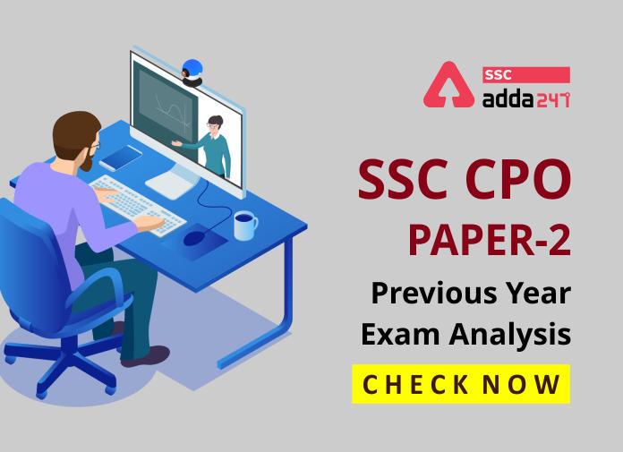 SSC CPO पेपर-2 के पिछले वर्ष का परीक्षा विश्लेषण: यहाँ देखें टॉपिक-वाइज विश्लेषण(SSC CPO Paper-2 Previous Year Exam Analysis: Check Topic-Wise Analysis)_40.1