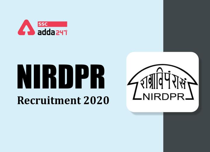 NIRDPR भर्ती 2020: 510 रिक्तियों के लिए अब 9 मार्च तक करें आवेदन_40.1