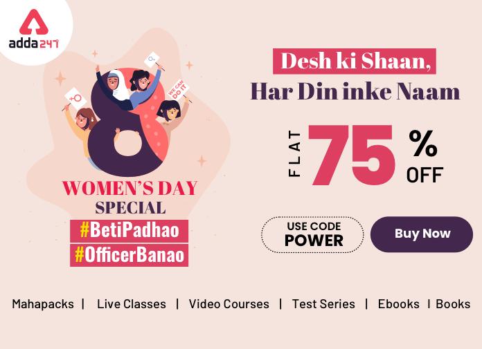 महिला दिवस Special Sale : POWER कोड लगाकर पायें 75% की छूट_40.1