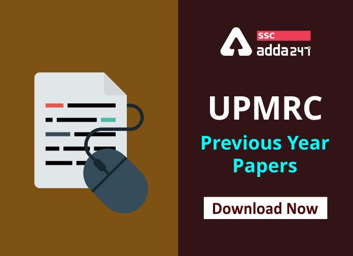 UPMRC के पिछले वर्ष के पेपर: यहाँ से करें FREE PDF डाउनलोड(UPMRC Previous Year Papers: Download FREE PDF Now)_40.1