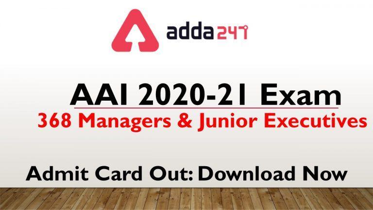 AAI मैनेजर और जूनियर एग्जीक्यूटिव परीक्षा एडमिट कार्ड जारी: यहाँ से करें एडमिट कार्ड डाउनलोड(AAI 2020-21 Admit Card Out for Managers And Junior Executive Exam : Download Now)_40.1