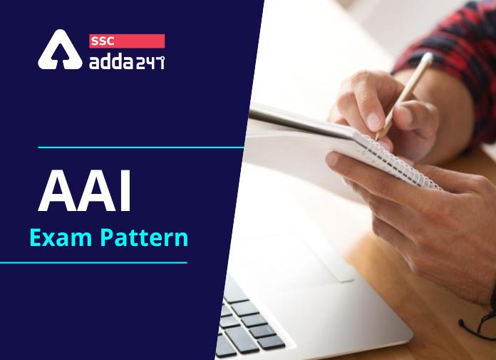 AAI परीक्षा पैटर्न: यहां देखें विस्तृत परीक्षा पैटर्न(AAI Exam Pattern: Check Detailed Exam Pattern Here)_40.1