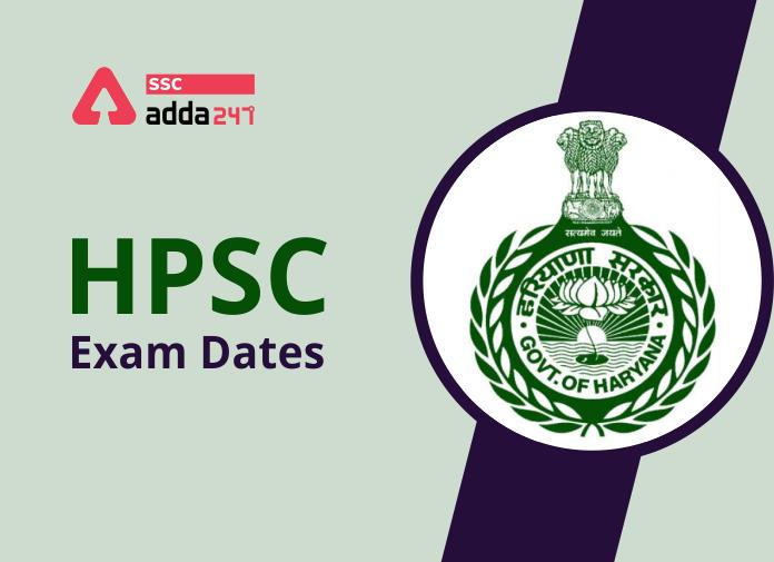 हरियाणा लोक सेवा आयोग लिखित परीक्षा तिथि घोषित : यहाँ देखें विस्तृत जानकारी(Haryana Public Service Commission: Written Test)_40.1
