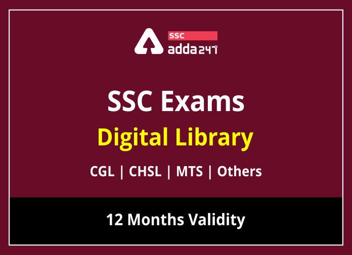 SSC CGL, SSC CPO, SSC CHSL, SSC MTS और 2021 की अन्य परीक्षाओं के लिए SSC परीक्षा Digital Library eBooks_40.1