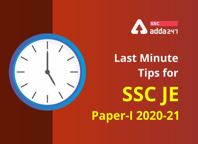SSC JE पेपर- I 2020-21 के लिए Last Minute Tips_40.1
