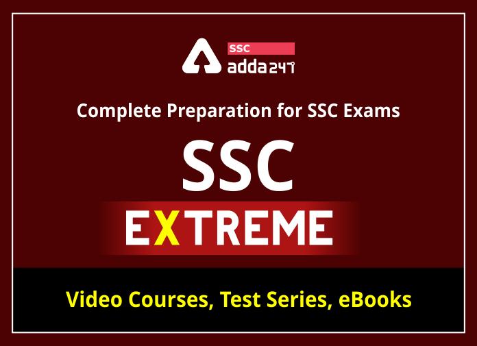 SSC EXTREME: SSC परीक्षा की पूरी तैयारी का किट_40.1