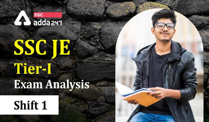 SSC JE परीक्षा विश्लेषण: मैकेनिकल इंजीनियरिंग, 22 मार्च, शिफ्ट 1_40.1