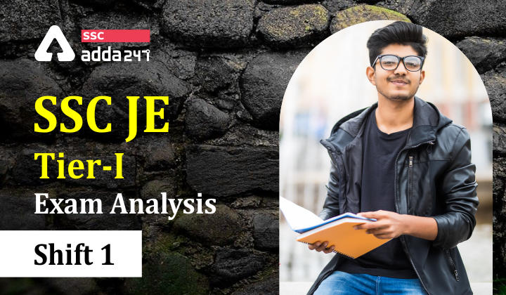 SSC JE परीक्षा विश्लेषण: 23 मार्च शिफ्ट 1 के सिविल इंजीनियरिंग के पेपर का विश्लेषण(SSC JE Exam Analysis: Civil Engineering, 23rd March, Shift 1)_40.1