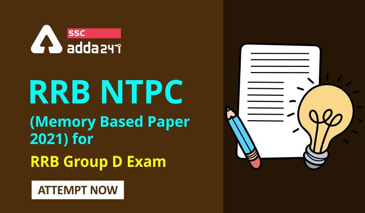 RRB ग्रुप D परीक्षा के लिए RRB NTPC(मेमोरी बेस्ड पेपर 2021)_40.1